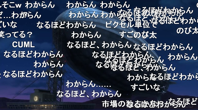 7話 (152)