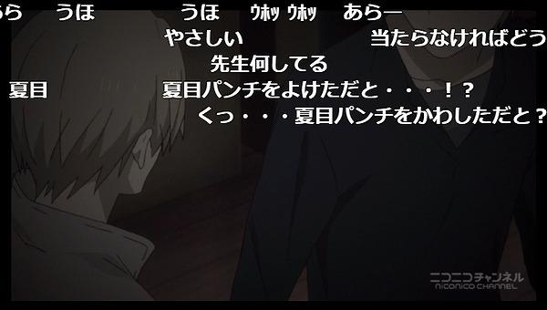 4話 (97)