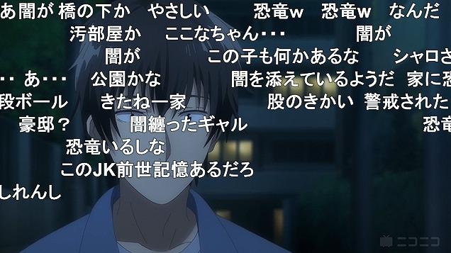 4話 (65)