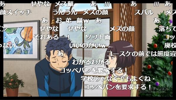 19話 (49)