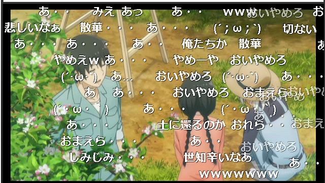 10話 (27)