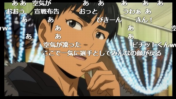 10話 下 (48)