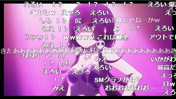 4話 (128)
