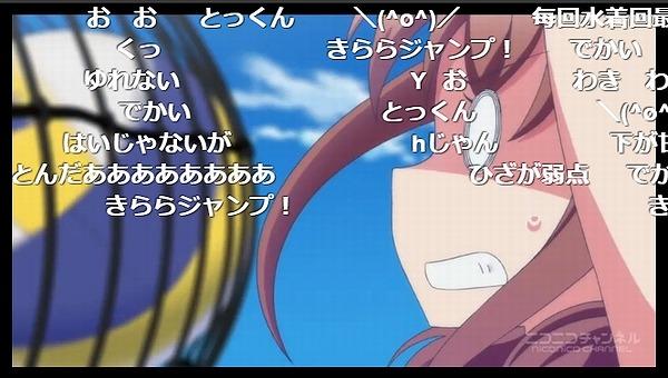 5話 (24)