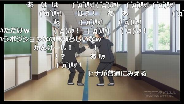 5話 (102)
