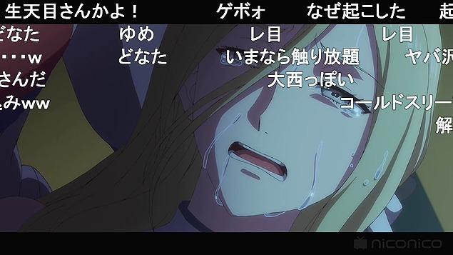 8話 (7)