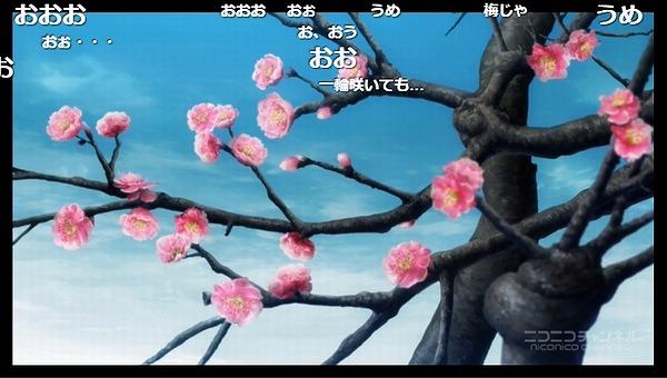 10話 (13)