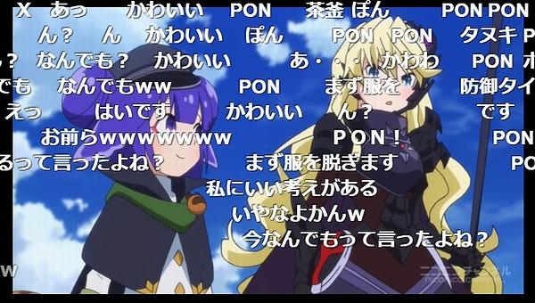 9話 (96)