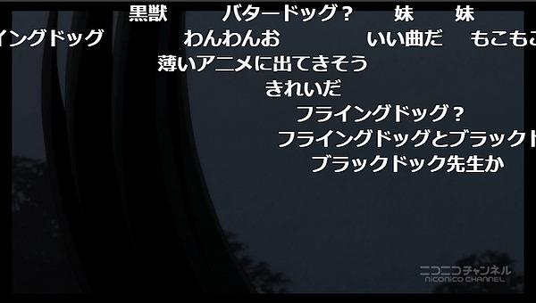 8話 (61)