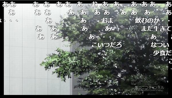 4話 (61)