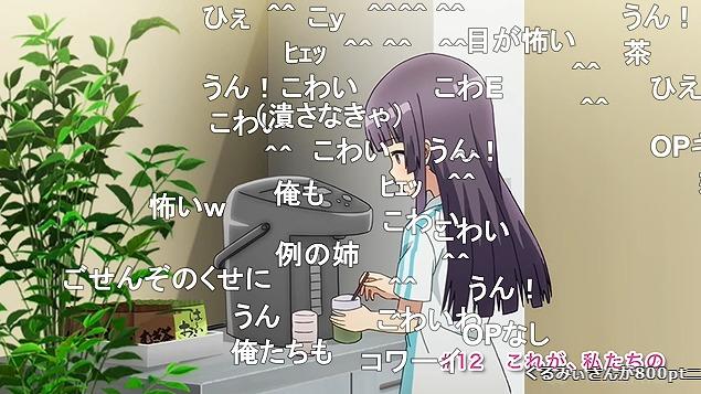12話 (16)