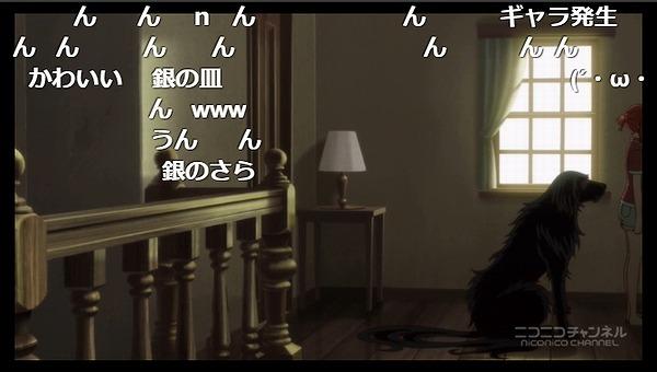 9話 (10)