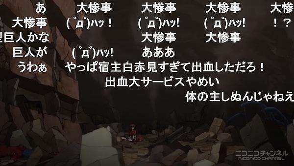 12話 (101)