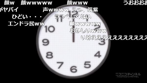 6話 (87)