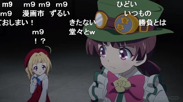 5話 (101)