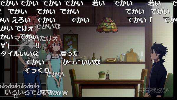 12話 (140)