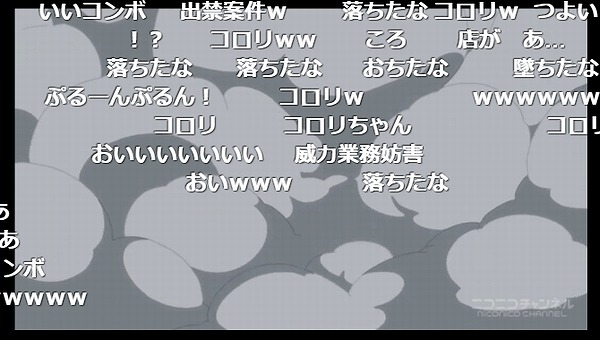 1話 (72)