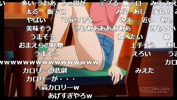 6話 (108)