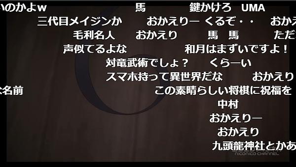 1話 (18)