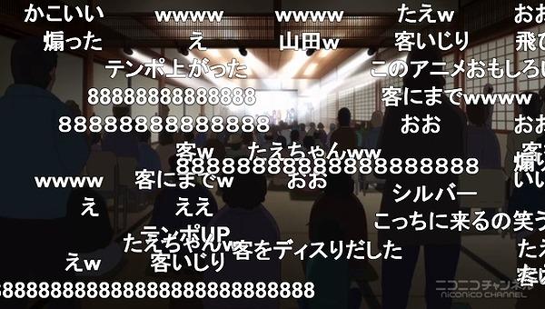 2話 (143)