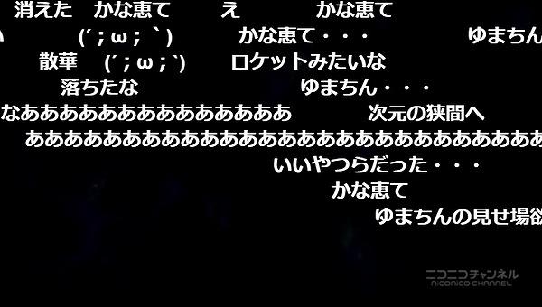 12話 (77)
