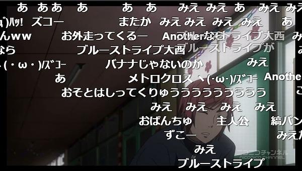 8話 (20)