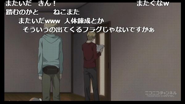 3話 (91)