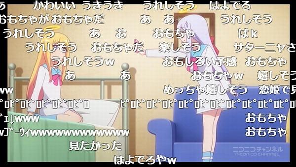 10話 (155)