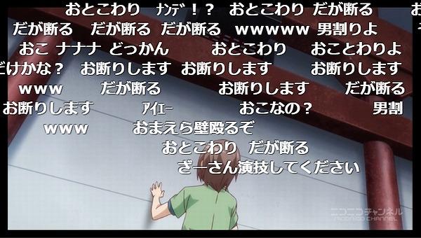 9話 (26)