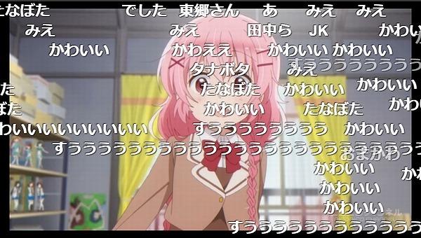 2話 (69)