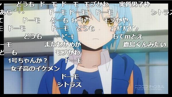 2話 (77)