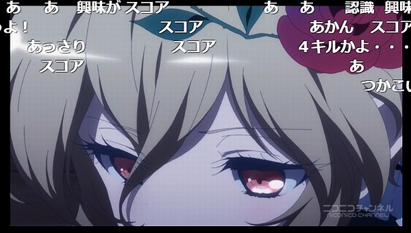 10話 (115)