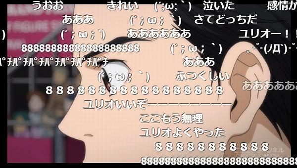 12話 下 (8)