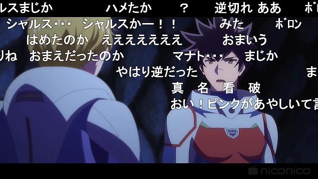 10話 (159)