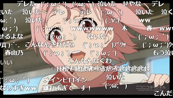 25話 (123)