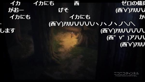 1話(β) (2)