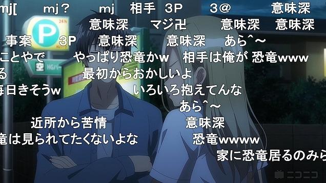 4話 (66)