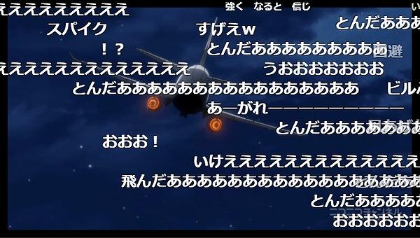 2話 (97)