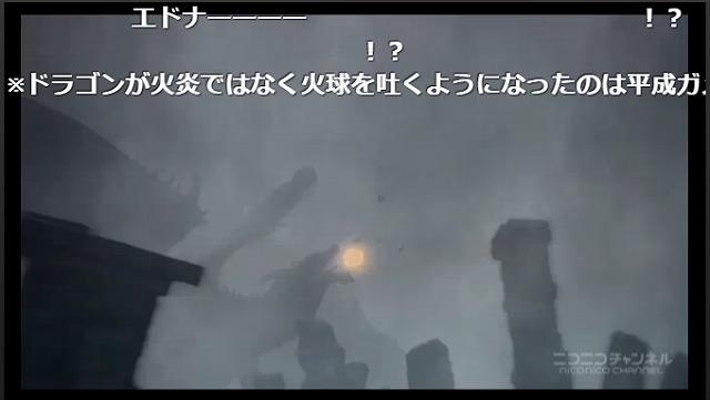 9話 (47)