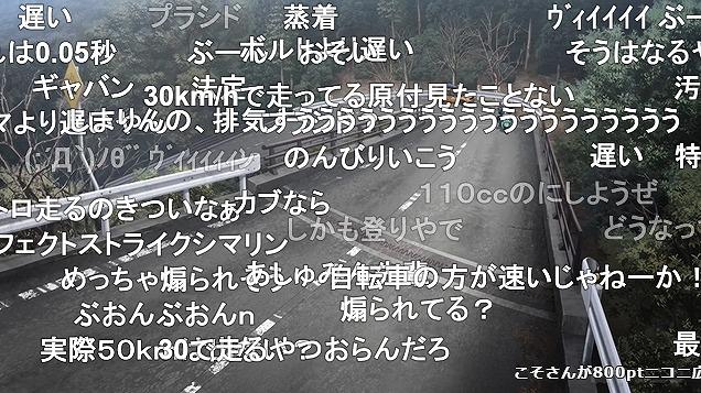 12話 (50)