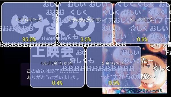 8話 (137)