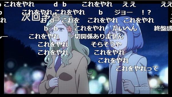 10話 (66)