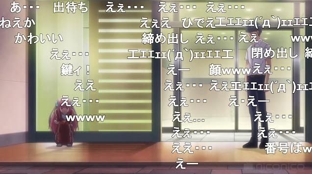 3話 (151)