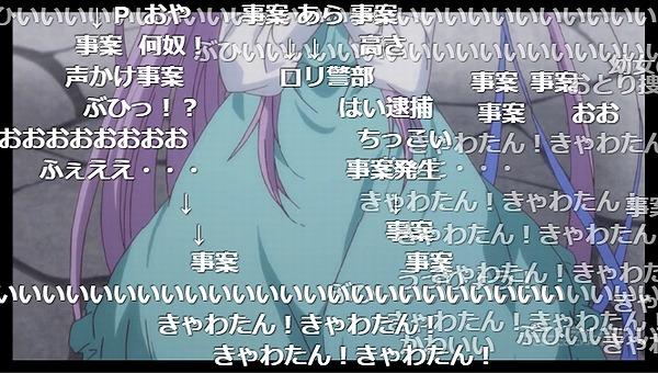 1話 (55)