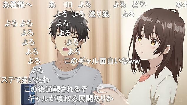 4話 (50)