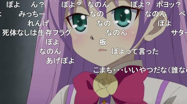 12話 (14)