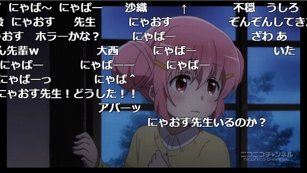 7話 (6)