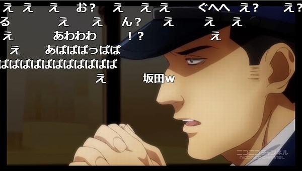 5話 (47)