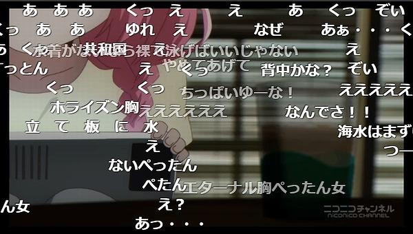 5話 (13)