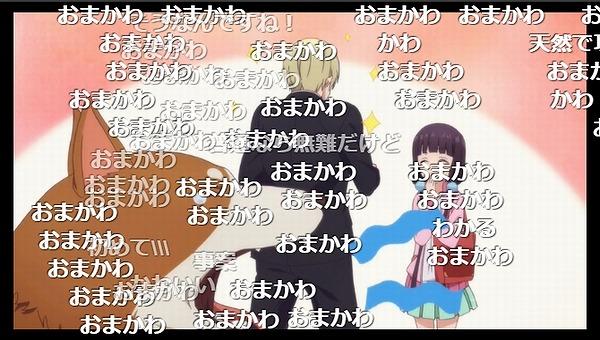 11話 (11)